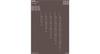 Karman SE611-2B — Потолочный подвесной светильник WOOD