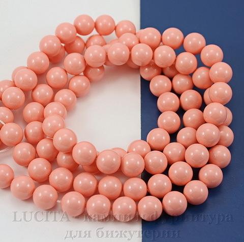 5810 Хрустальный жемчуг Сваровски Crystal Pink Coral  круглый 8 мм , 5 шт