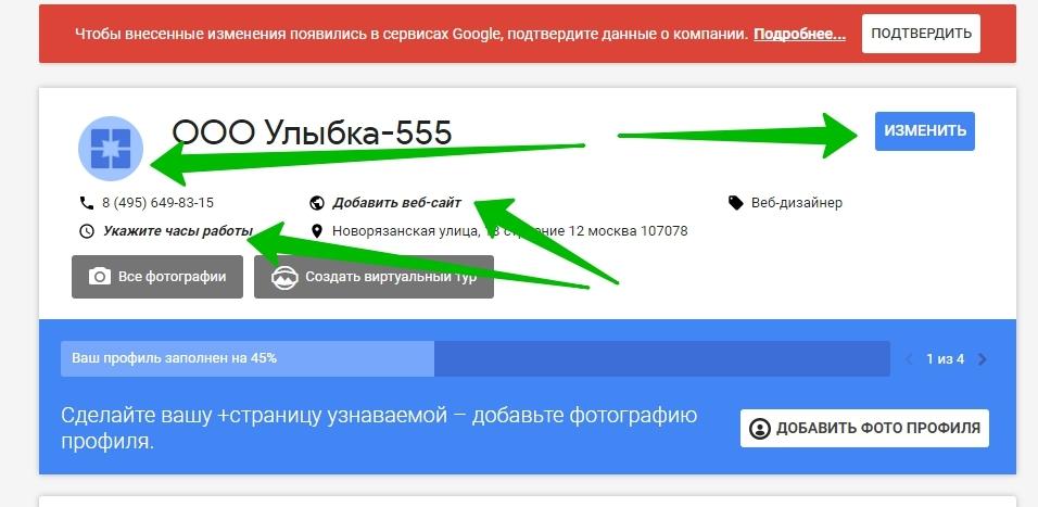 google-maps4.jpg