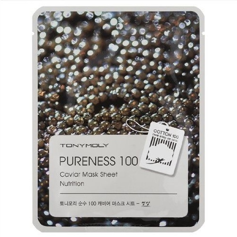Pureness 100 Caviar Mask Sheet Nutrition