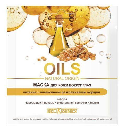BelKosmex Oils natural origin Маска для кожи вокруг глаз питание + интенсивное разглаживание морщин 3г