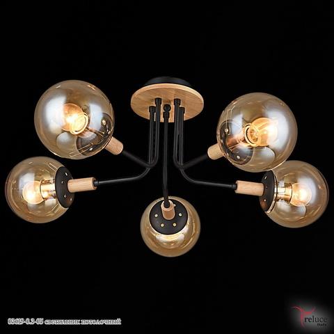 03619-0.3-05 светильник потолочный