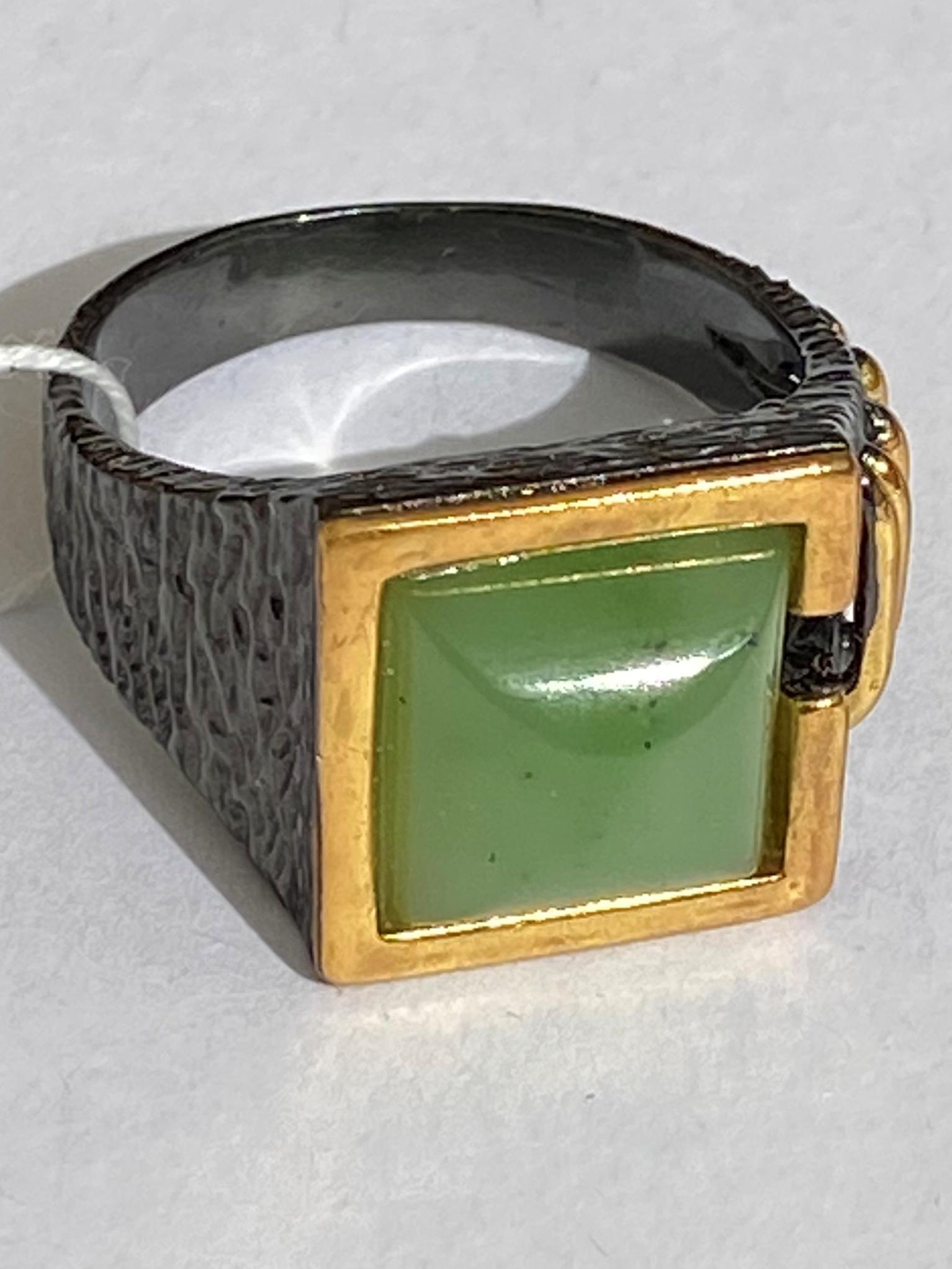 Бруна  (кольцо из серебра с позолотой)