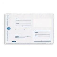 Пакет Почтовый из 3-х сл.п/э 162х229 стрип Фин 500шт/уп