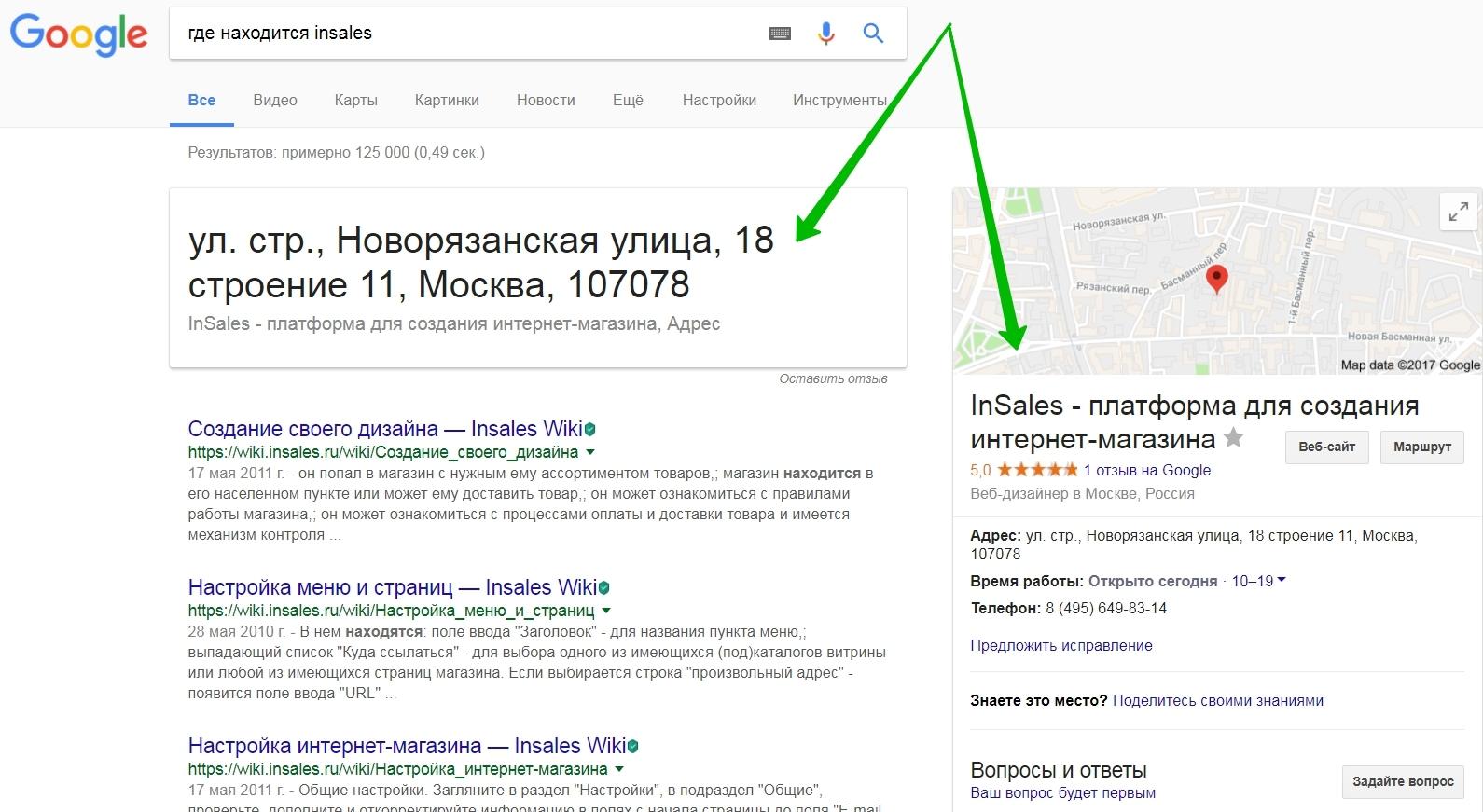 google-maps5.jpg
