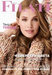 Журнал FILATI #56