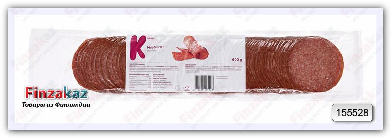 Салями K-menu (нарезка) 600 гр