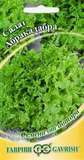 Салат Абракадабра 1,0 г зеленый,маслянистый