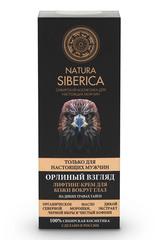 Лифтинг-крем для кожи вокруг глаз, Natura Siberica, Men, Орлиный взгляд, 30 мл