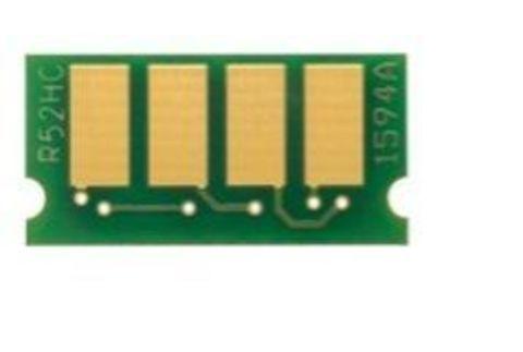 Чип R-C220C-2K Cyan для Ricoh Aficio SP C220S/C221SF/C222SF/ C220N/C221N/C222DN