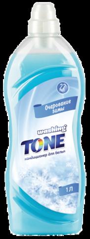 Sellwin Pro Washing Tone Кондиционер для белья Очарованье зимы 1000мл