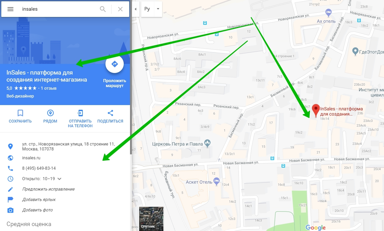 google-maps6.jpg
