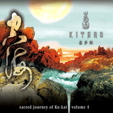 Kitaro / Sacred Journey Of Ku-Kai, Volume 4 (2LP)