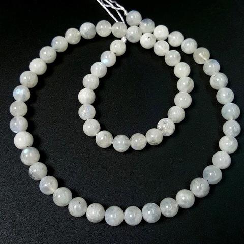 Бусины лунный камень А шар гладкий 8 мм 24 бусины
