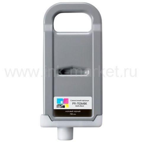 Совместимый картридж PFI-703 Matte Black Pigment 700 мл для Canon imagePROGRAF 810/810 Pro/815/820/820 Pro/825/825 MFP