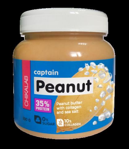 Паста Chikalab Captain Peanut Арахисовая с морской солью