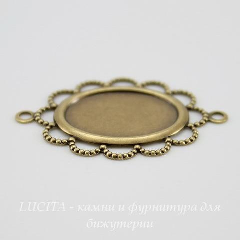 """Сеттинг - основа - коннектор """"Ажурный"""" (1-1) для камеи или кабошона 18х13 мм (оксид латуни)"""