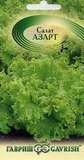 Салат Азарт 1,0г. листовой