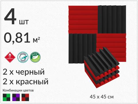 AURA  450 black/red  4  pcs