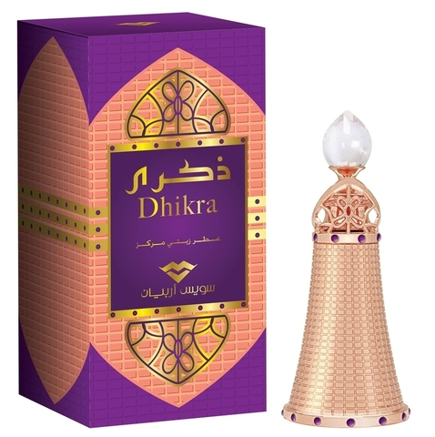 Dhikra