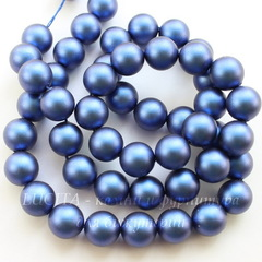 5810 Хрустальный жемчуг Сваровски Crystal Iridescent Dark Blue круглый 10 мм