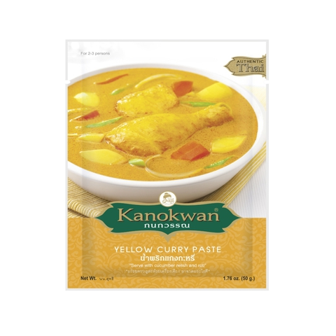 https://static-eu.insales.ru/images/products/1/4093/9564157/0384469001328181106_yellow_Curry_small.jpg