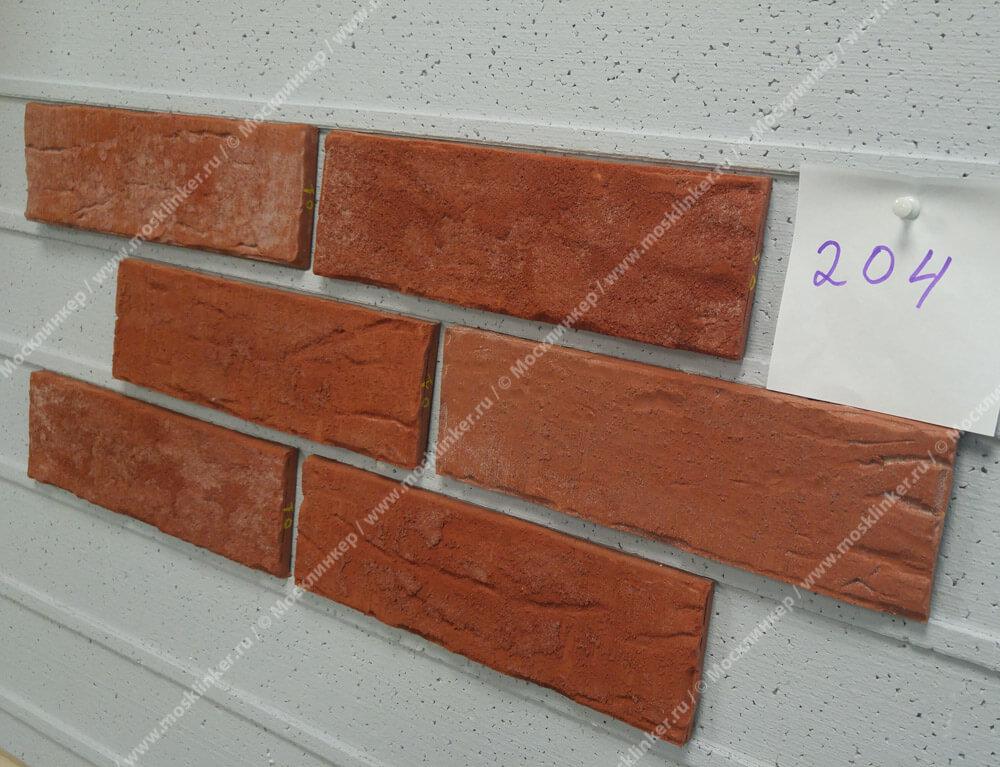King Klinker - Marrakesh dust (HF01), Old Castle, 240x71x10, NF - Клинкерная плитка для фасада и внутренней отделки