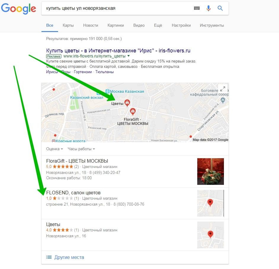 google-maps7.jpg