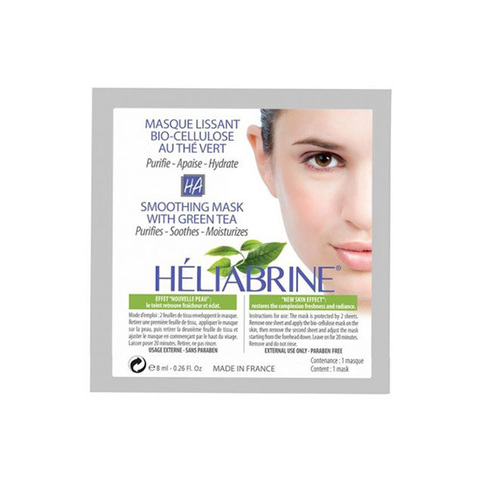 Heliabrine Гель-маска с Зеленым Чаем Masque Lissant Bio-Cellulose The Vert 8мл