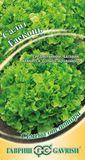 Салат Гасконь 0,5 г листовой, хрустящ.