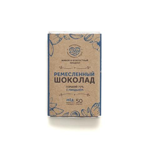Шоколад горький на меду, со сладким миндалём, 72% какао, 50 г