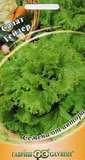 Салат Гейзер 1,0 г листовой