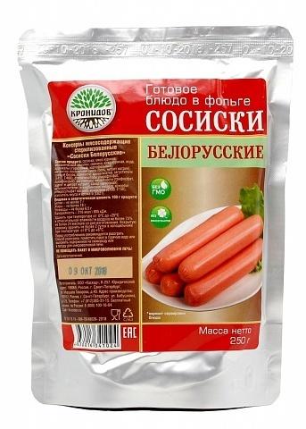 Сосиски консервированные 'Кронидов', 250г