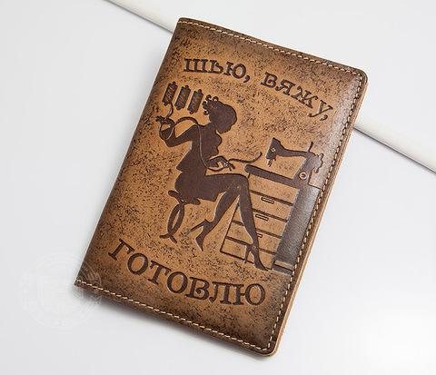 BY14-03-06 Прикольная обложка на паспорт для нее