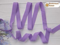 Резинка бейка трикотажная сиреневая 15 мм