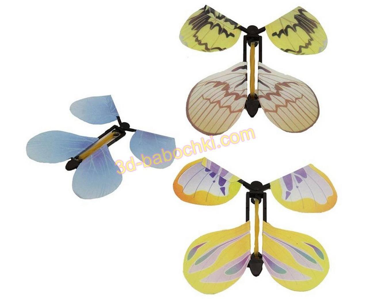 открытка бабочка купить