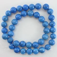 Бусина Бирюза (искусств, тониров), шарик, цвет - светлый синий, 10 мм, нить