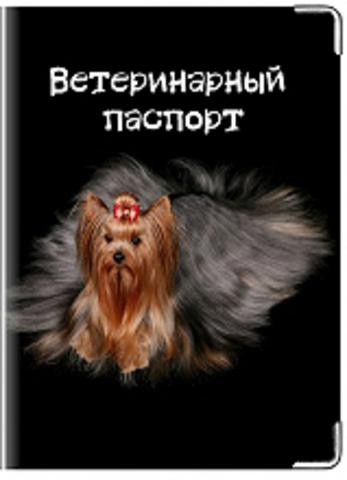 """Обложка для ветеринарного паспорта """"Йорк"""""""