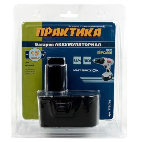 Аккумулятор для ИНТЕРСКОЛ ПРАКТИКА 12В, 1,5 Ач, NiCd,  блистер