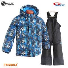 Комплект для мальчика зима Salve 5075 Brilliant Blue