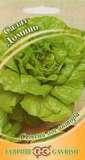Салат Домино 1,0 г зелено-желтый
