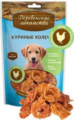 Деревенские лакомства для щенков 100% Мяса Куриные колечки 100гр