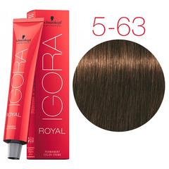 Schwarzkopf Igora Royal New 5-63 Краска для волос (Светлый коричневый шоколадный матовый) 60 мл.