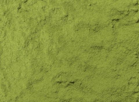 Органический японский зеленый чай Матча Удзича