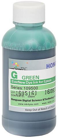 Чернила водные DCTec 7900D green dye  200мл. Серия 109500