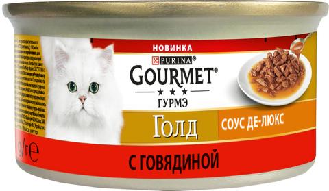 Gourmet Gold консервы для кошек соус делюкс говядина 85 г