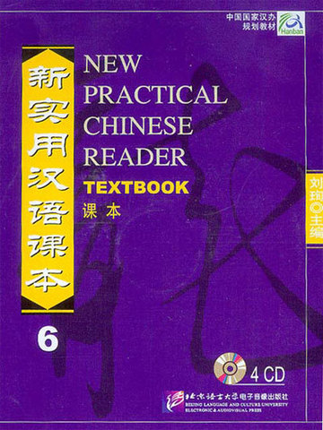 New Practical Chinese Reader vol.6 Textbook - 4CD
