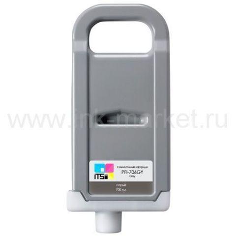 Совместимый картридж PFI-706 Grey для Canon imagePROGRAF iPF8400/iPF9400/iPF9400s