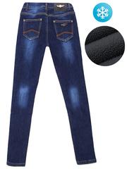 HD8510 джинсы женские утепленные, синие