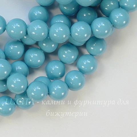 5810 Хрустальный жемчуг Сваровски Crystal Turquoise круглый 8 мм , 5 шт